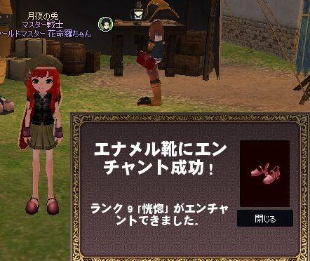 mabinogi_2013_10_29_001.jpg