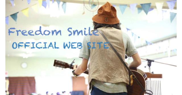 Freedom Smile