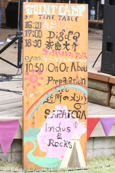 jointcamp2013_501.jpg