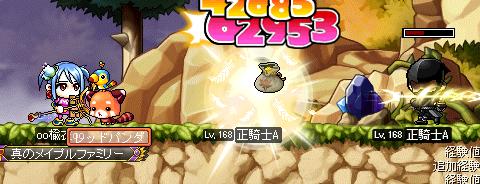 戦う聖魔1