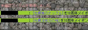 めいぽん×5回