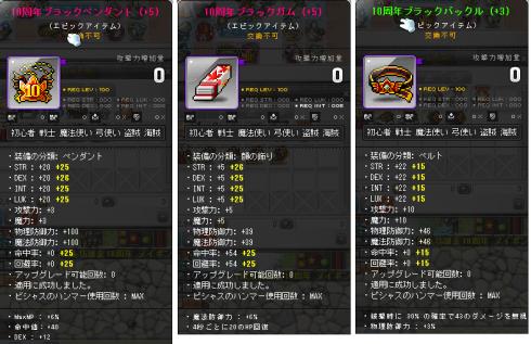 縺カ繧峨▲縺丞シキ蛹棒convert_20130923234058