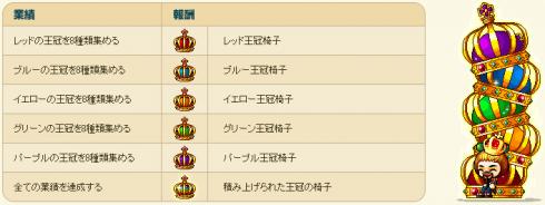 邇句・_convert_20130929190847