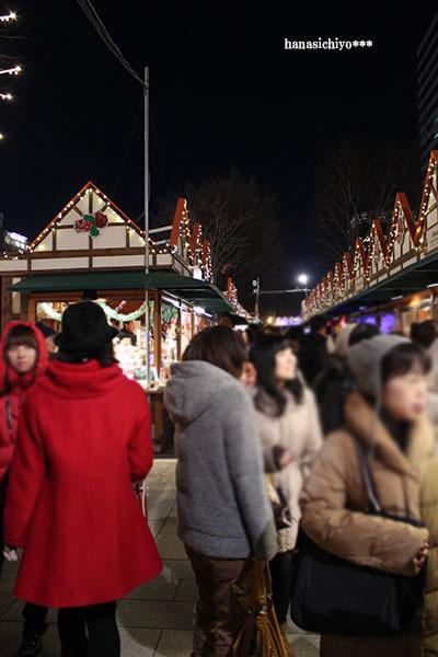 札幌ミュンヘン・クリスマス市