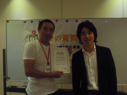 mihirosan_convert_20130419075439.jpg