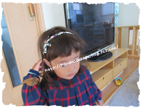 IMG_5289_20141105141350441.jpg