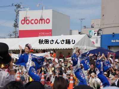 DSC06054_convert_20130602100723.jpg