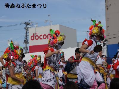 DSC06079_convert_20130602101001.jpg