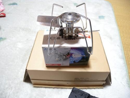 DSCN8492 (Custom)