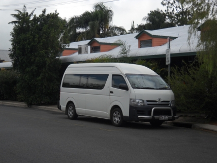 濠太剌利(オーストラリア)研修旅行記その4 キュランダ村とラフティング