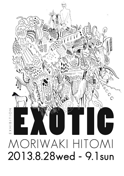 EXOTIC omote