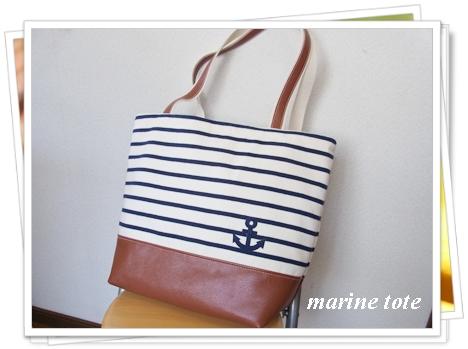 marine25.jpg