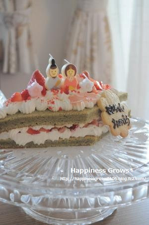 お雛様♪ひし形ケーキ♪♪