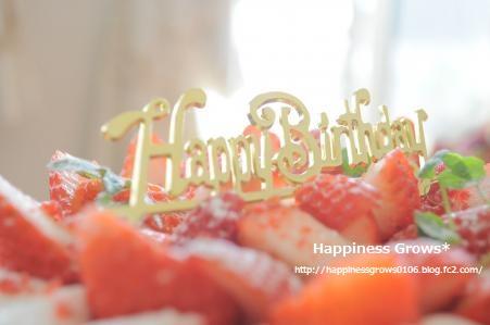 お父さんの誕生日ケーキ♪