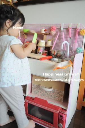 誕生日プレゼントに☆ダンボールで!おままごとキッチン*