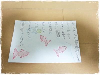 20130830_165855.jpg