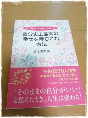 20130831_160458.jpg