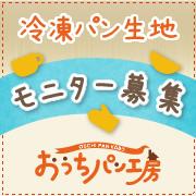1_20131203051324c7c.jpg