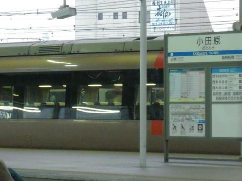 DSCN0004 新宿
