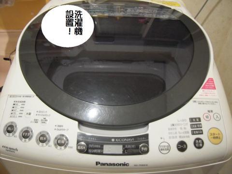 DSCN9919 洗濯機