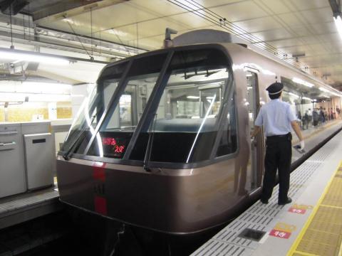 DSCN9963 新宿7