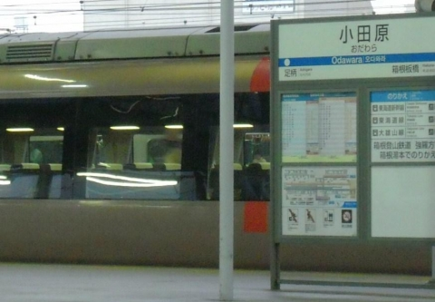 DSCN0004 新宿10