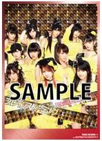 タワーレコード用ポスター