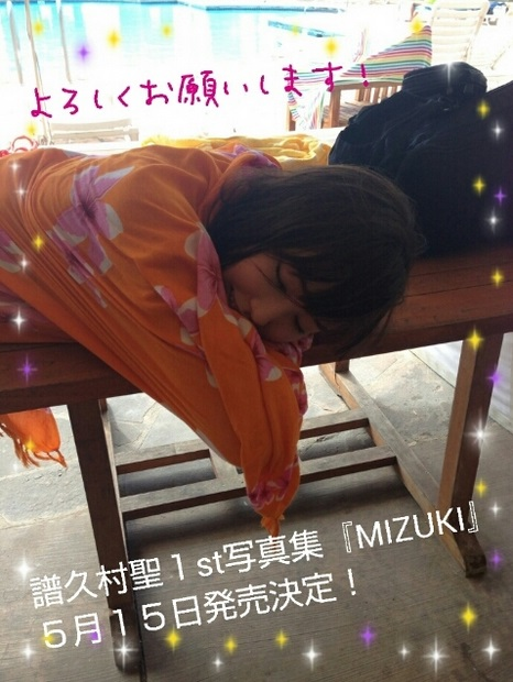 fukumura_mizuki_462.jpg