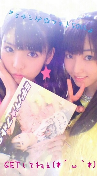 fukumura_mizuki_477.jpg