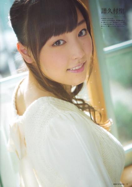 fukumura_mizuki_491_20130501124909.jpg