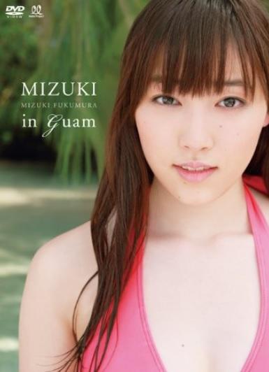 fukumura_mizuki_503_20130501123111.jpg