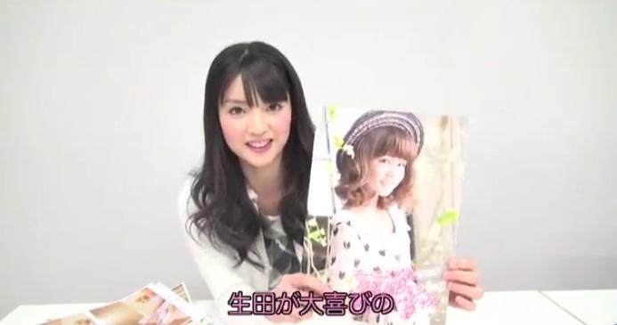 michishige_Sayumi_297.jpg
