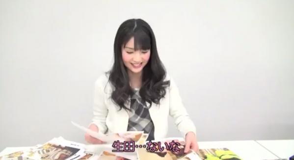michishige_Sayumi_302.jpg