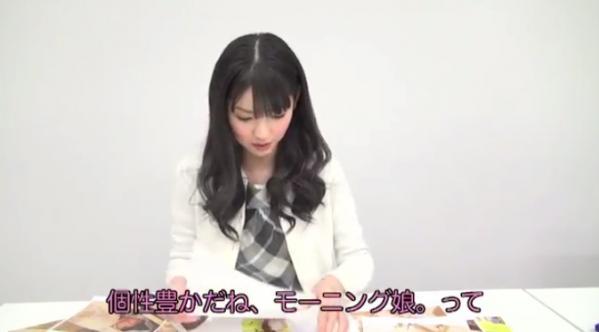 michishige_Sayumi_306.jpg