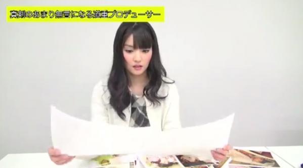 michishige_Sayumi_307.jpg