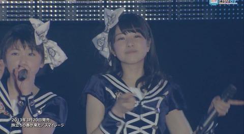 nakanishi_kana_003.jpg