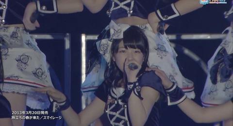 nakanishi_kana_004.jpg