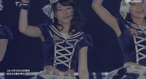 nakanishi_kana_005.jpg