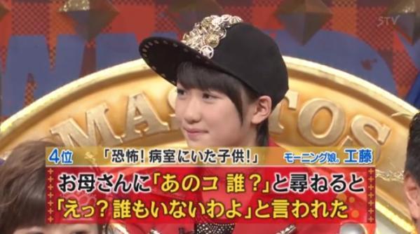 satou_masaki0_130.jpg