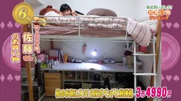 satou_masaki0_164.jpg