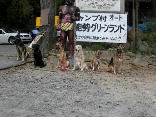 2008.11.3 能勢