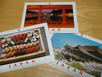 「和」のポストカード購入20138-1