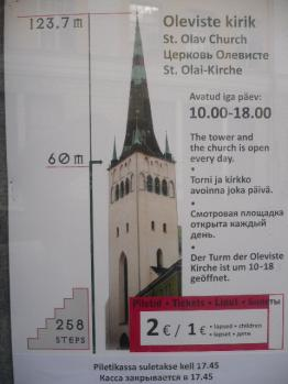フィンランド&エストニア旅行(2013年・3日目)6