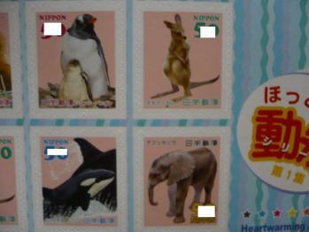 「ほっとする動物シリーズ 第1集」3