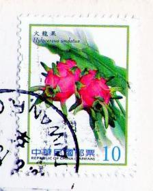 ポスクロ(受)456-2