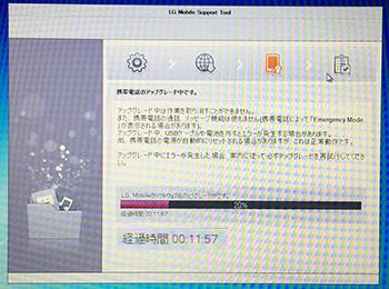 L09Cupgrade201411042.jpg
