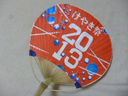 P1040689.jpg