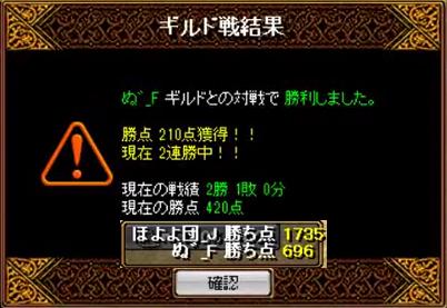 対 ぬ゙_F 2-5