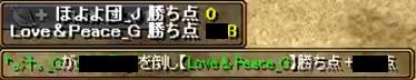 対 Love&Peace_G 2-2