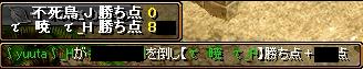 対 τ暁τ_H 1-2